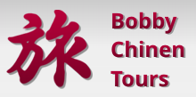 bobby chinen tours